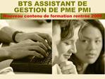 BTS ASSISTANT DE GESTION DE PME PMI