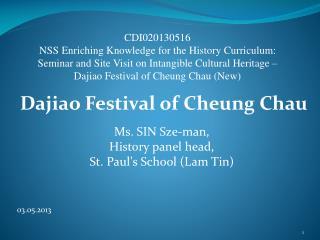 Dajiao Festival of Cheung Chau