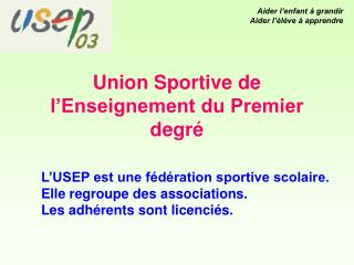 Union Sportive de l'Enseignement du Premier degré