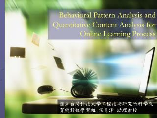 Behavioral Pattern Analysis and Quantitative Content Analysis for Online Learning Process