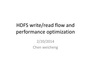 HDFS write/read flow and performance optimization