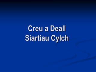 Creu a Deall  Siartiau Cylch