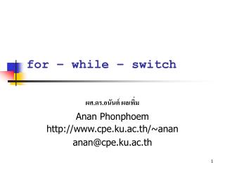 for – while – switch