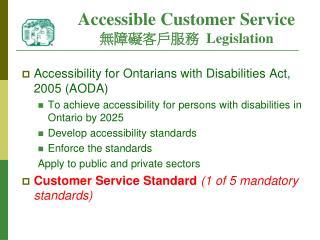 Accessible Customer Service ???????   Legislation
