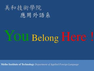 Meiho Institute of Technology  Department of Applied Foreign Language
