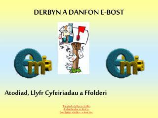 DERBYN A DANFON E-BOST