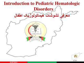 Introduction to Pediatric Hematologic Disorders  معرفی تشوشات هیماتولوژیک اطفال