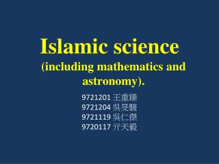 Islamic science  (including mathematics and astronomy).