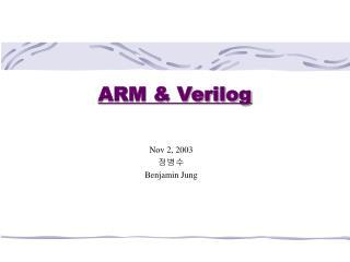 ARM & Verilog
