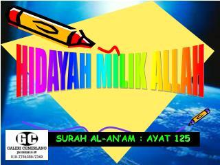 SURAH AL-AN'AM : AYAT 125