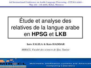 Étude et analyse des relatives de la langue arabe en  HPSG  et  LKB