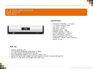 품   목 :  DIGITAL SIGINAL PROCESSOR 모델명 :  AUDIA FLEX  제조사 :  BIAMP
