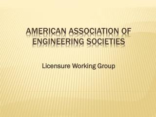 AMERICAN ASSOCIATION OF ENGINEERING SOCIETIES