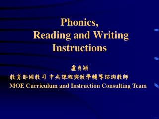 Phonics,  Reading and Writing Instructions