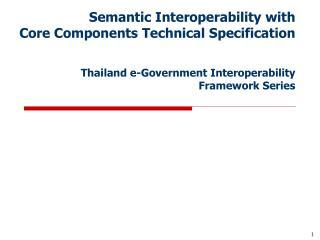 Lack of Semantic Interoperability