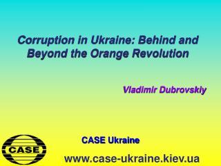 CASE  Ukraine               case-ukraine.kiev.ua