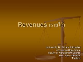 Revenues  (รายได้)