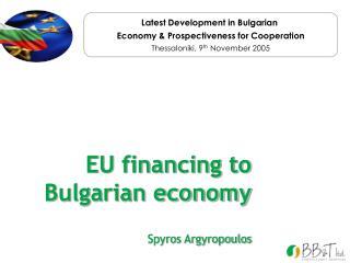 EU financing to  Bulgarian economy Spyros Argyropoulos
