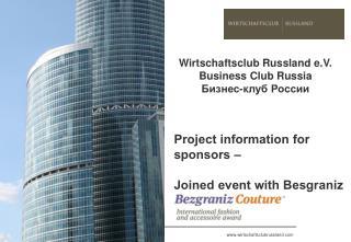 Wirtschaftsclub Russland e.V. Business Club Russia  Бизнес-клубРоссии