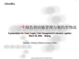 A presentation for Green Supply Chain Management  Intensive Logistics March 30, 2004  -  Beijing   Hua Song   Professor