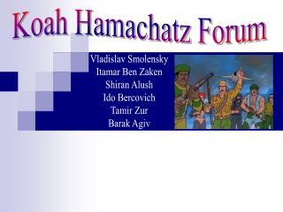Koah Hamachatz Forum