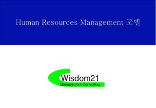 Wisdom21