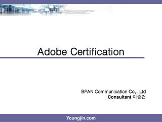 Adobe Certification