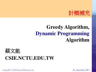 Greedy Algorithm, Dynamic Programming Algorithm