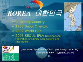 KOREA   대한민국