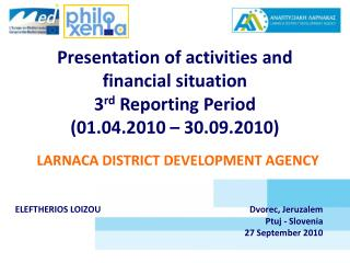 LARNACA DISTRICT DEVELOPMENT AGENCY