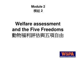 Welfare assessment  and the Five Freedoms 動物福利評估與五項自由