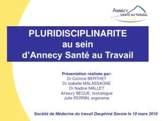 PLURIDISCIPLINARITE au sein d'Annecy Santé au Travail