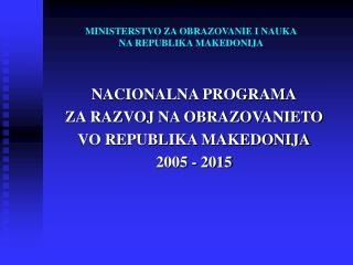 MINISTERSTVO ZA OBRAZOVANIE I NAUKA NA REPUBLIKA MAKEDONIJA