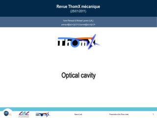Optical cavity