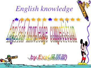 English knowledge