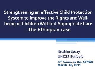 Ibrahim Sesay UNICEF Ethiopia