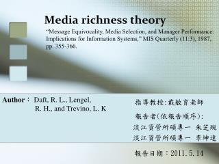 Media richness theory
