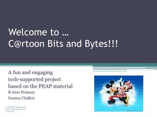 Welcome to … C@rtoon Bits and Bytes!!!