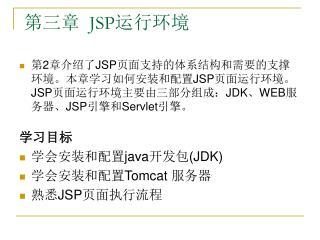 ???   JSP ????