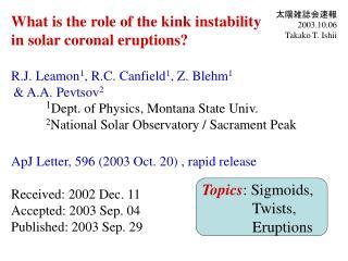太陽雑誌会速報 2003.10.06 Takako T. Ishii
