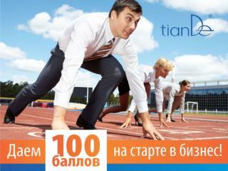 prezentaciya-daem-100-ballov-na-biznes