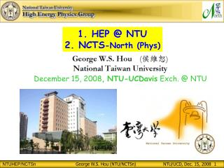 1. HEP @ NTU 2. NCTS -North (Phys)