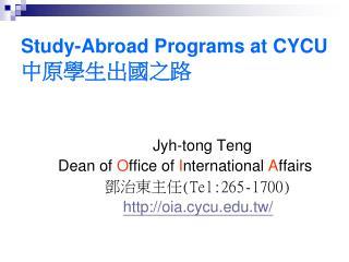 Study-Abroad Programs at CYCU 中原學生出國之路