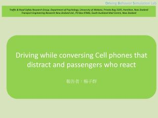 Driving while conversing Cell phones that distract and passengers who react 報告者:楊子群
