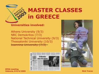 MASTER CLASSES in GREECE