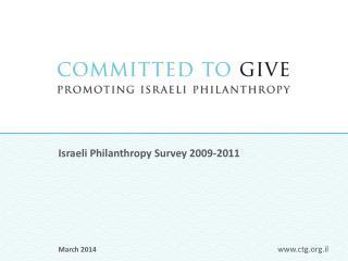 Israeli Philanthropy Survey 2009-2011