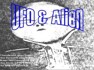 UFO & Alien