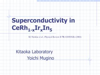 Superconductivity in CeRh 1-x Ir x In 5
