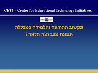 CETI � Center for Educational Technology Initiatives