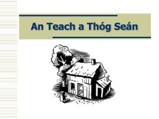 An Teach a Th g Se n